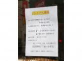 廣島堂 己斐本町店