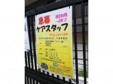 ココファン妙蓮寺