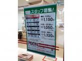 まいばすけっと 横浜浜松町店