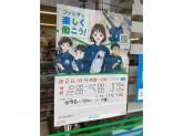 ファミリーマート 御幣島二丁目北店