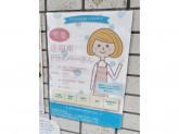 児童発達支援事業所 おれんじハウス西横浜教室