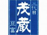 三代目茂蔵  浦和店