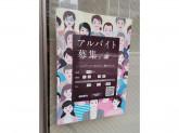 ドトールコーヒーショップ 横浜南幸店