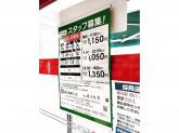 まいばすけっと 西横浜駅東店