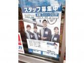 ローソン 横浜北幸一丁目店
