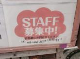 カットルームカラープラス 伊勢佐木町店