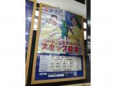 ホームセンターコーナン 外環八尾山本店