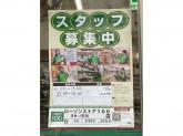 ローソンストア100 東淀川駅前店