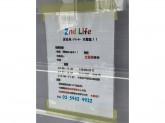 2nd Life(セカンドライフ)中野北店