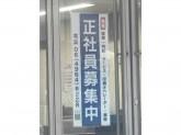 田村コピー 大阪中央支店