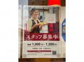 カフェ・ベローチェ 西中島南方店