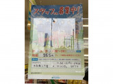 ファミリーマート 本庄西二丁目店