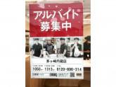 吉野家 茅ヶ崎円蔵店