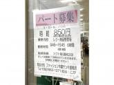 サンキ 香椎店