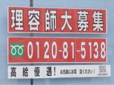 理容cut-A(カットエー) 池田店