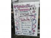 京滋ヤクルト販売株式会社 ヤクルト醍醐センター