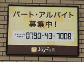 ジョイフル 加西中央店