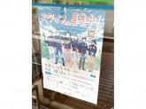 ファミリーマート 横浜東本郷店