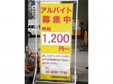 (株)シェル石油 大阪発売所 浪速筋SS