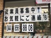 セブン-イレブン 川崎新作店