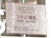 モップス 富岡店(MOPS)