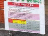 セブン-イレブン 横浜平戸町店