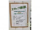 clutch リーフウォーク稲沢店