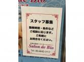 salon de bio(サロン ド ビオ)