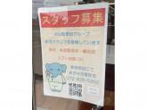 DSガネーシャ 池田新町店