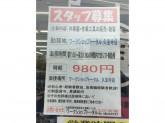 ワークショップトータル 久宝寺店
