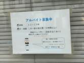 長浜ラーメン 博多っ子