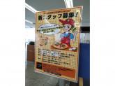 Pizza Olive 小田急相模大野駅構内店