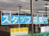 ファミリーマート 金沢伏見新町店