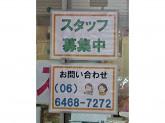 金の鈴デイサービスセンター春日出北/メゾン明日葉