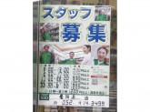 ローソンストア100 豊国通店