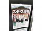 コメダ珈琲店 イオン東神奈川店