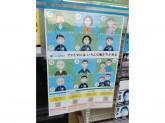 ファミリーマート 金沢大桑店