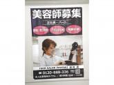 HAIR SALON IWASAKI 田村店