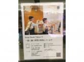 Soup Stock Tokyo ホワイティうめだ店