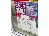 デイリーヤマザキ 倉敷川入店