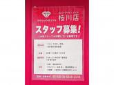 24 DIAMOND GYM(24ダイヤモンドジム) 桜川店