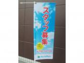 ファミリーマート 岩塚駅前店