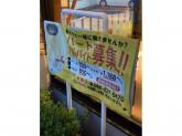 ジョリーパスタ 倉敷店