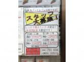 セブン-イレブン 川崎千年店