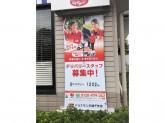 ジョナサン 川崎千年店