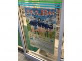 ファミリーマート くらしき駅北店