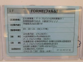 FORME(フォルム) イオンモール大和郡山店