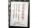 麺処虎ノ王 内本町店