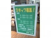 サンエトワール 上永谷店