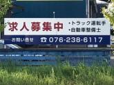 (株)アータイ
